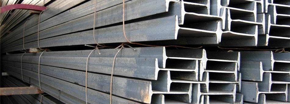 تیرآهن ذوبی چیست؟ + علامت اختصاری و بهترین ویژگی ها - در بازار آهن آلات، تیرآهن ذوبی ، مقاطع فولادی تولید شده توسط کارخانه ذوب آهن اصفهان را شامل می شود. تیرآهن های تولیدی این کارخانه، به علت برخورداری از سطح کیفی و دوام بسیار بالا، در زمره برترین و بهترین مقاطع فولادی موجود در سطح کشور به شمار می آیند.