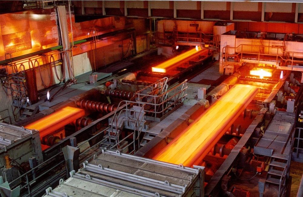 کارخانه فولاد آلیاژی ایران