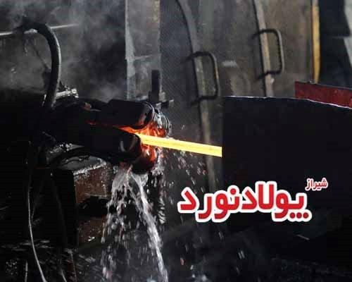 آشنایی با کارخانه شیراز پولاد نورد