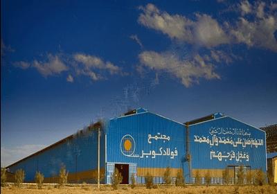آشنایی با کارخانه فولاد کویر کاشان
