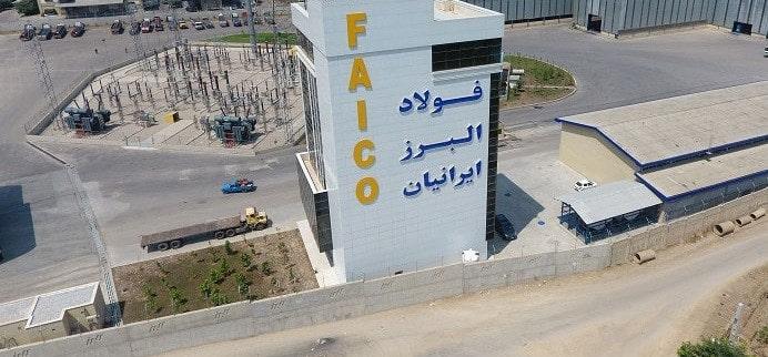 کارخانه فایکو