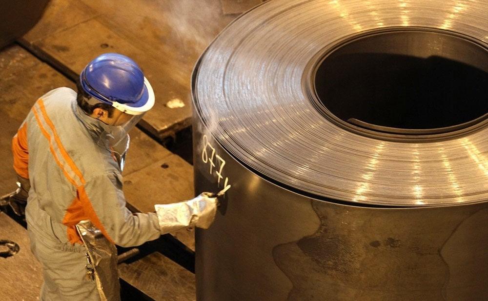محصولات مجتمع صدر فولاد لرستان